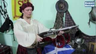 тайна Шотландии