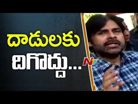Pawan Kalyan Interacts with Fans About Sri Reddy & Ram Gopal Varma Comments || NTV