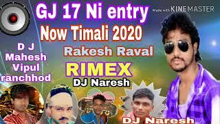 G J 17 Ni entri Rakesh raval now timli  Rimex