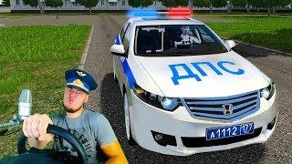 ПОЛІЦЕЙСЬКИЙ ПАТРУЛЬ - РОБОТА ДПС в CITY CAR DRIVING + КЕРМО