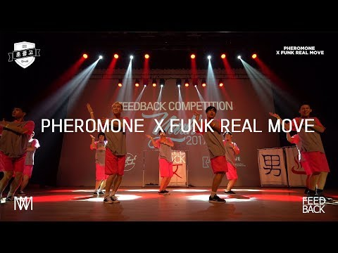 PHEROMONE  X FUNK REAL MOVE [GUEST SHOW] | FEEDBACKCOMPETITION2017 YOUTH | 피드백초중고2017