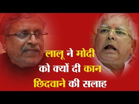 ट्विटर पर लालू-सुशील का वॉर Lalu vs Modi on Twitter..brilliant retort by Lalu