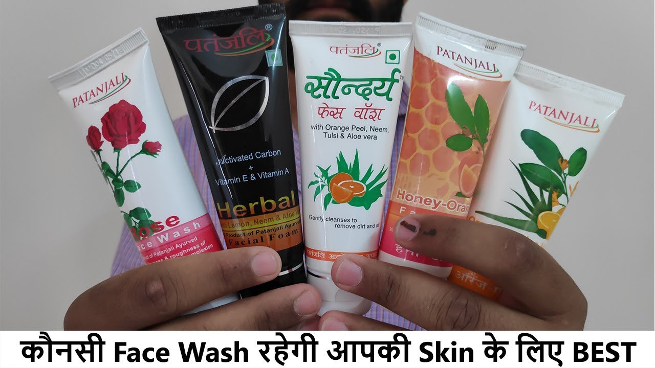 Top 5 Best Patanjali Face Wash in Hindi 2019 | Best Face wash in India