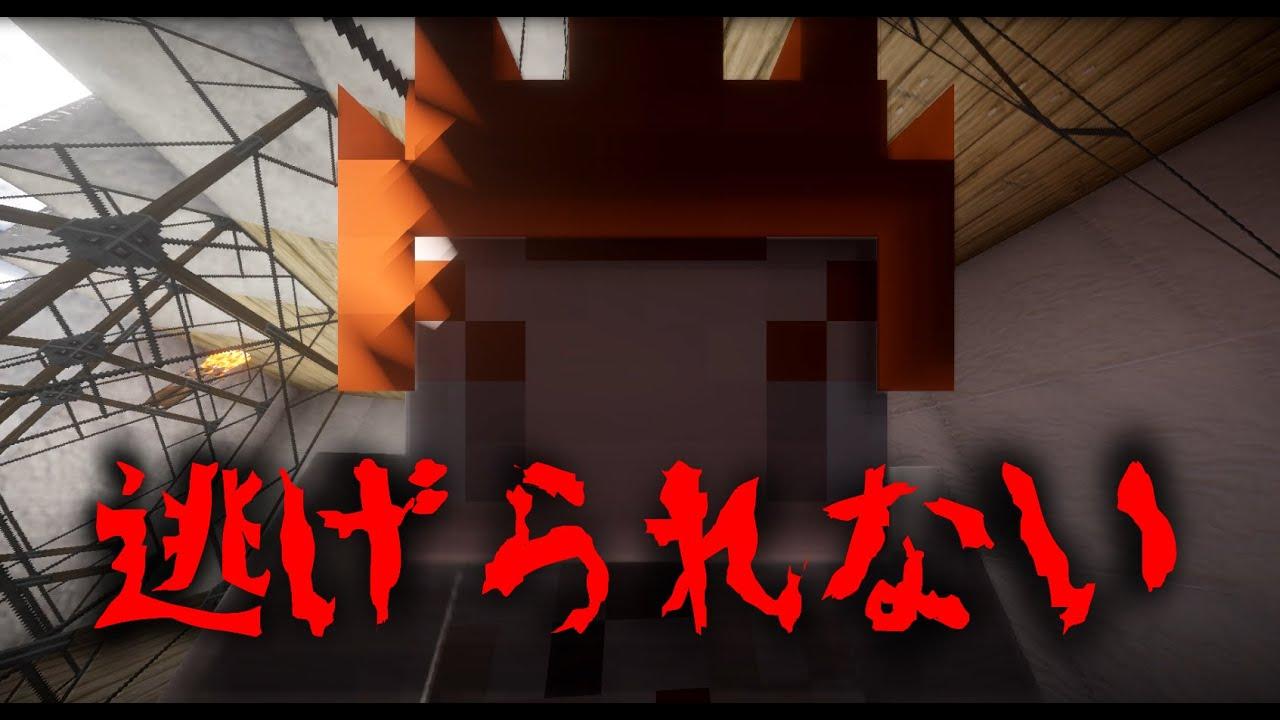【マイクラ】意味が分かると怖い話「逃げられない」 - YouTube