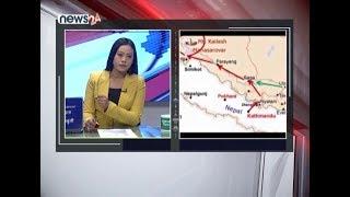 दार्चुलाका कालापानी सहितका भूभागमा नेपालीलाई प्रवेश निषेध (PHONE UPDATE) - NEWS24 TV