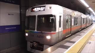 京王井の頭線 1000系1706F編成リニューアル車・1715F編成・1724F編成・1729F編成レインボーラッピング電車 渋谷駅到着・発車