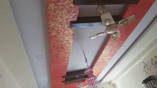 Simple P. O. P ceiling design