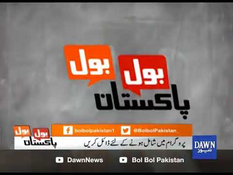 Bol Bol Pakistan - 14 November, 2017