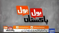 Bol Bol Pakistan | 14th November 2017 | DAWN News