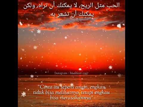 Status wa terbaru 2020 kata kata mutiara Cinta bahasa arab ...