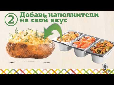 Салаты к крошке картошке с фото