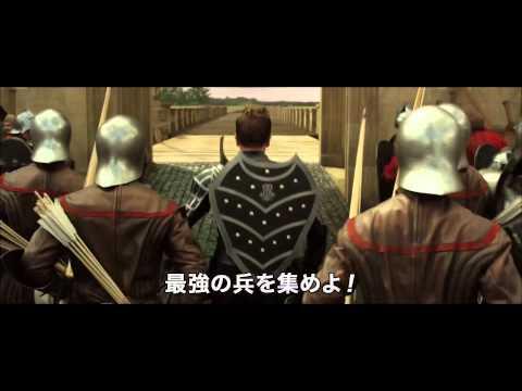 【映画】★ジャックと天空の巨人(あらすじ・動画)★