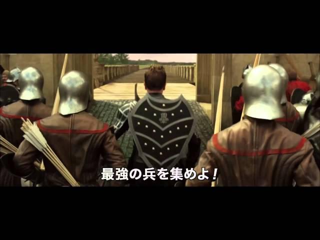 映画『ジャックと天空の巨人』予告編
