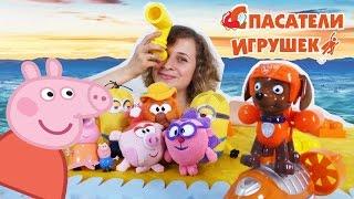 Видео для детей: день на пляже! Кого унесло в море? СВИНКА ПЕППА, СМЕШАРИКИ и ЩЕНЯЧИЙ ПАТРУЛЬ