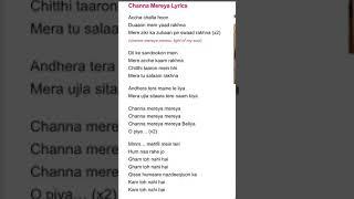 Channa Mereya Karaoke [ Arijit Singh ] [ Ae Dil Hai Mushkil ]