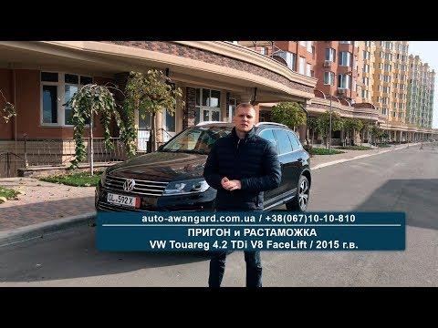 Мощный VW Touareg 4.2 TDi 2015 FaceLift из Германии