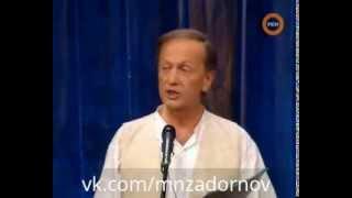 Михаил Задорнов Всё в мире произошло от русских
