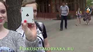 Уличная магия.Фокусы с картами на улице в Саратове.Card Tricks:Street Magic in Russia #streetmagic