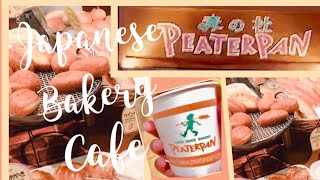 Japan Bakery & Cafe Peaterpan - (delicious bread with coffee) - Sister's Bonding Time at ピーターパン 日本