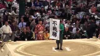 遠藤の休場により、不戦勝の魁聖。2015大相撲三月場所6日目。