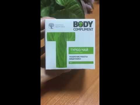 """Видео обзор чая для похудения """"Турбо чай""""  Сибирское Здоровье"""