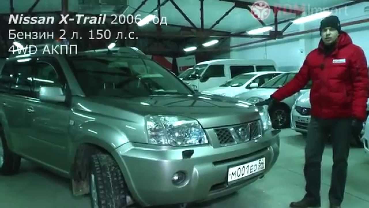 видео обзор nissan x-trail, 2006
