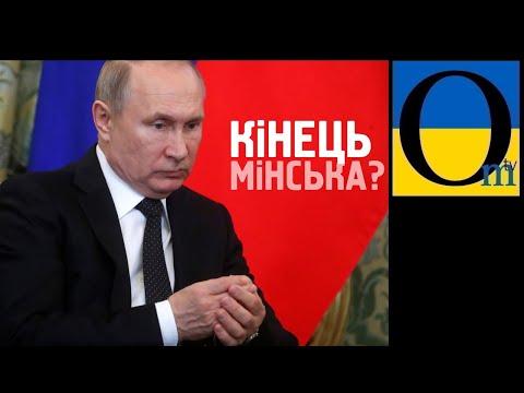 Україна врізала рашистам