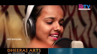 Masthu Masthu  Chowri || Super hit Banjara Song || AS Chouhan || Sonu Singh || RTV BANJARA || thumbnail
