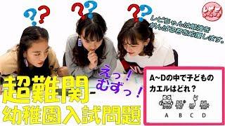 We are the REPIPI GIRLS☆ いつも見て頂いてありがとうございます! レ...