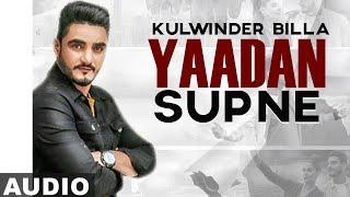 Yaadan Supne (Full Audio) | Kulwinder Billa | Dr Zeus | Latest Punjabi Songs 2019 | Speed Records
