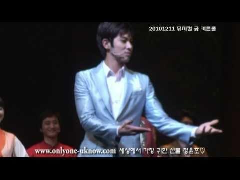 101211 Yunho Musical Goong & Talk in Daegu