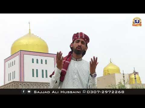 Laki Shah Saddar k Shaan Me