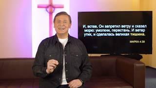 Библия за год 365 / 23 февраля / день 54
