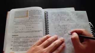 Задача №198. Алгебра 7 класс Макарычев.