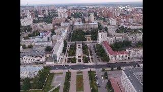 В состав Общественной палаты региона 4-го созыва войдут еще 15 жителей Самарской области