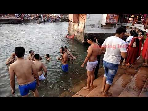 Haridwar Har Ki Pauri Snan | हर की...