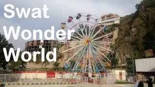 Swat Wonder World - Fizagat Amusement Park