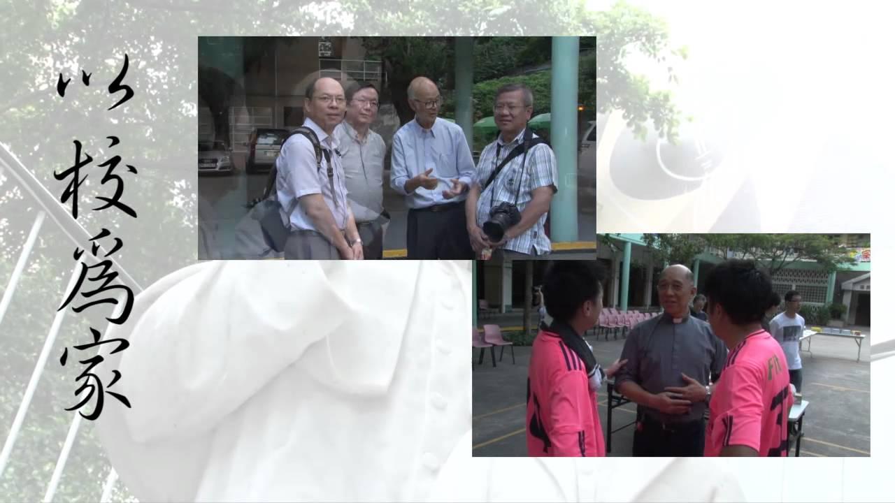 鄧鏡波學校60週年校慶宣傳片 - YouTube