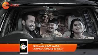 No1 Kodalu Promo - 15 Oct 2021 - Monday to Saturday at 8 PM - Zee Telugu