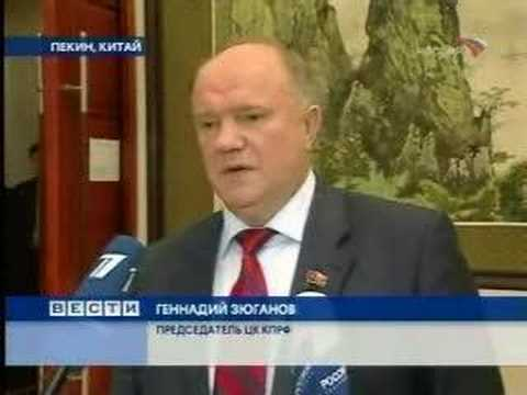 zyuganov in china