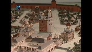 видео Бесплатные музеи в день города Москвы 2016 список