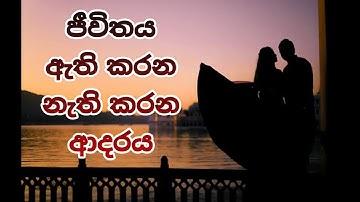 20+ Romantic Whatsapp Status Video Free Download Sinhala ...