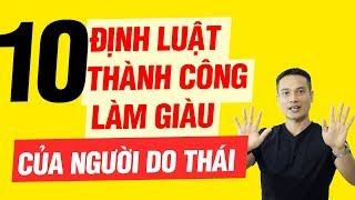 10 ĐỊNH LUẬT THÀNH CÔNG, LÀM GIÀU CỦA NGƯỜI DO THÁI | Thai Pham