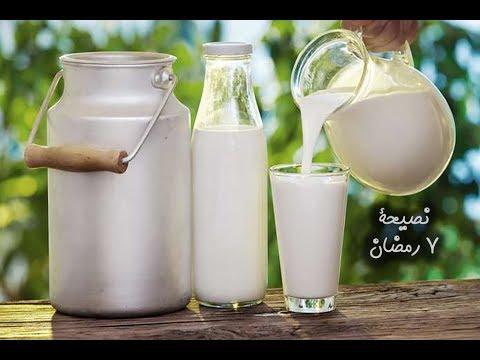 اهمية تناول الحليب خلال السحور