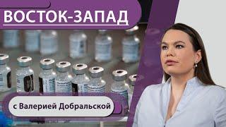 Резерв на миллион вакцин в Германии / Реакция ЕС на интервью Протасевича / Северный поток-2: запуск?