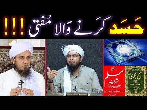 Reply to Mufti Tariq Masood on Hazrat Abu Sufyan r.a & Qaber main 4-Sawal (Engr. Muhammad Ali Mirza)