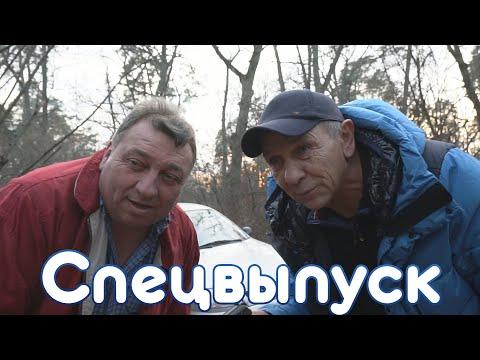 Анекдоты от А до Я - СПЕЦВЫПУСК!