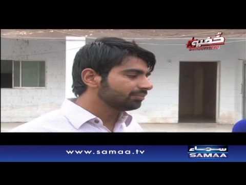 Sach Dekhane ki Saza - Khufia Operation,Promo - 26 Feb 2016
