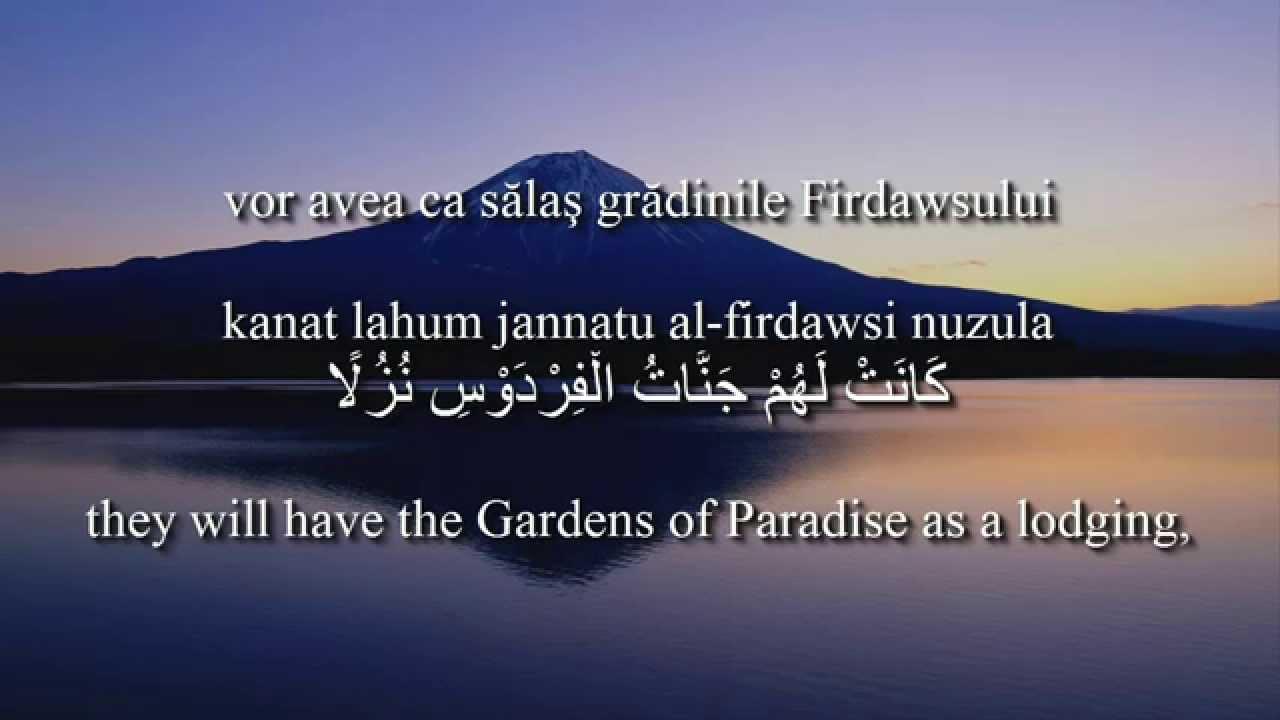 Holy Quran Surat Al Kahf 18 107 110 Romanian And English Translation Arabic Transliteration Youtube