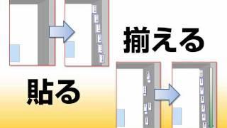 Video PowerLabel for DocuWorks 紹介ムービー download MP3, 3GP, MP4, WEBM, AVI, FLV November 2018